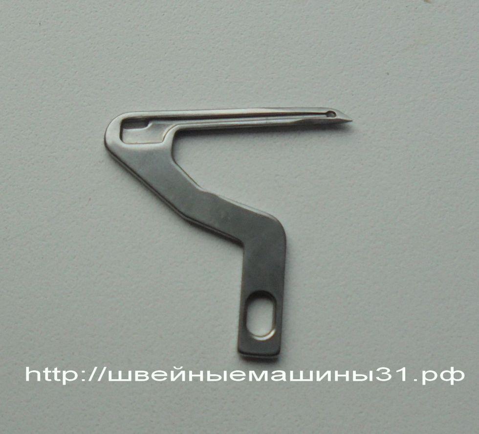 Петлитель левый (нижний) для оверлоков JUKI 654      Цена 2400 руб.