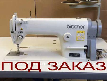 Швейная машина BROTHER S-1000A-5 / цена 26500 руб.! (фрикционный мотор)